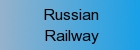 Photos Russian Railways